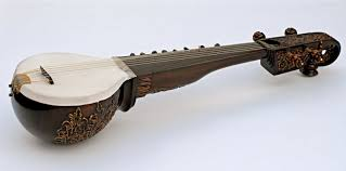 Learn to play Rabab | Vlurn
