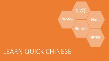 LEARN QUICK CHINESE
